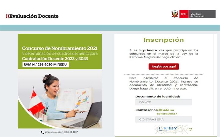 MINEDU   Disponible el aplicativo de inscripción para el nombramiento docente 2021