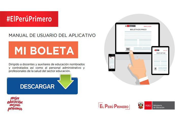 Minedu publica el manual de usuario del aplicativo Mi Boleta