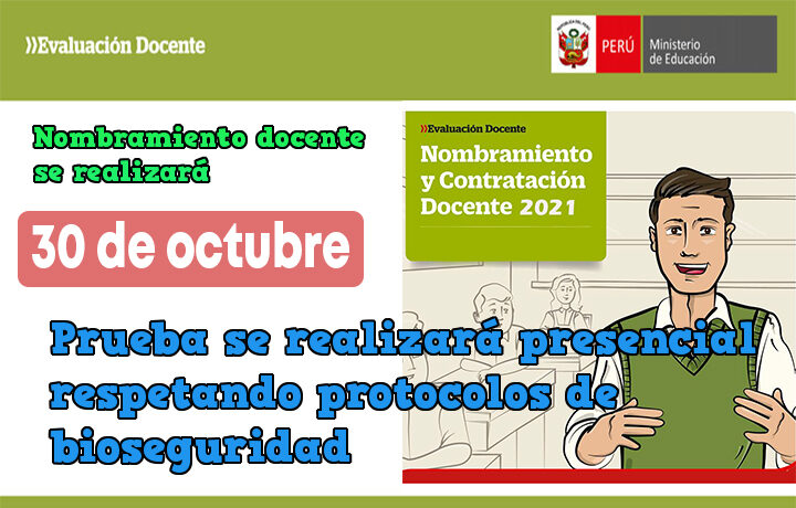 Prueba Única Nacional para nombramiento docente se realizará 30 de octubre